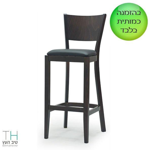 כסא בר מעוצב מעץ דגם אינטר-04