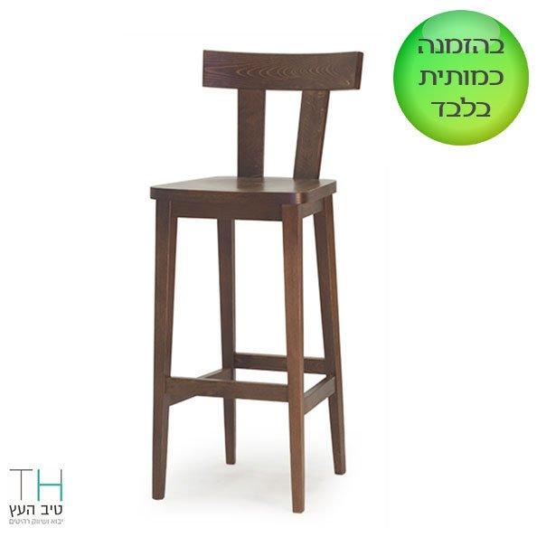 כסא בר מעץ דגם אינטר-08