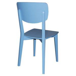 כסא נופר