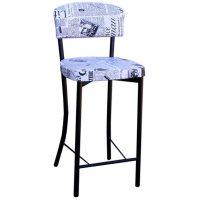 כסא בר עיתון