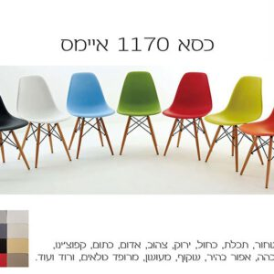 כסא איימס