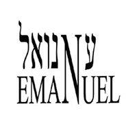 עמנואל EMANUEL