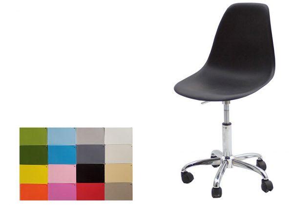 כסא איימס משרדי