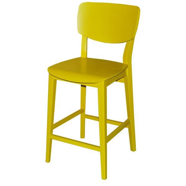 כסא בר נופר חרדל
