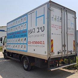 משאית כסאות