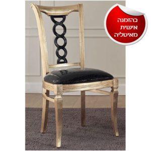 כסא 3054