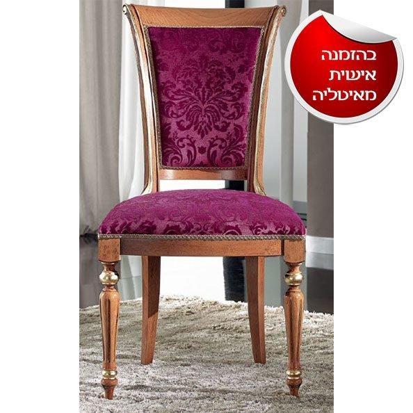 כסא לפינת אוכל דגם 3085