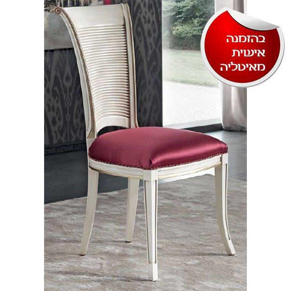כסא דגם 3121