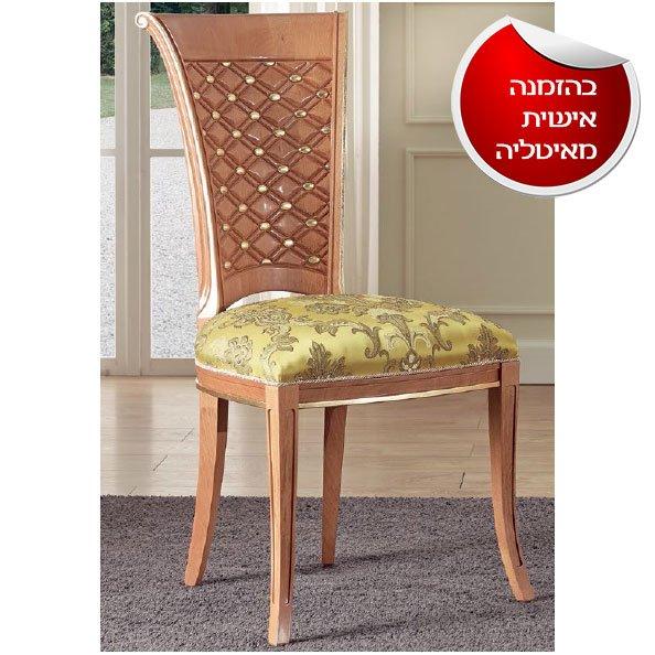 כסא 3122