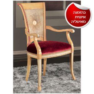 כסא דגם 3154