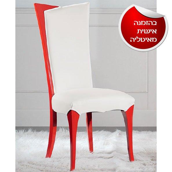 כסא דגם 3216