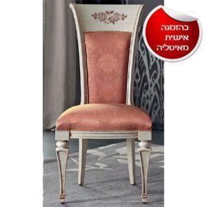כסא אוכל 3243