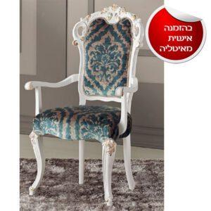 כסא 3294