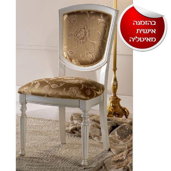 כיסא 3304