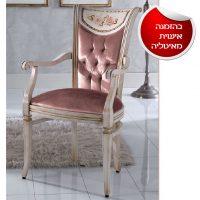 כסא דגם 3314