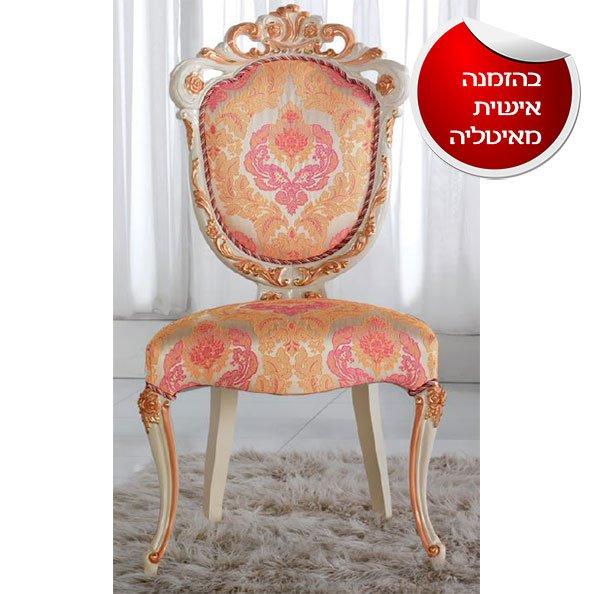 כסא 3317