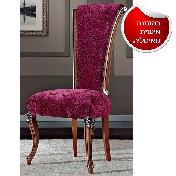 כסא דגם 3340