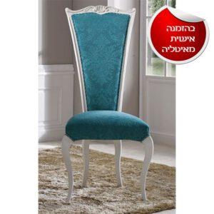 כסא מפואר 3383