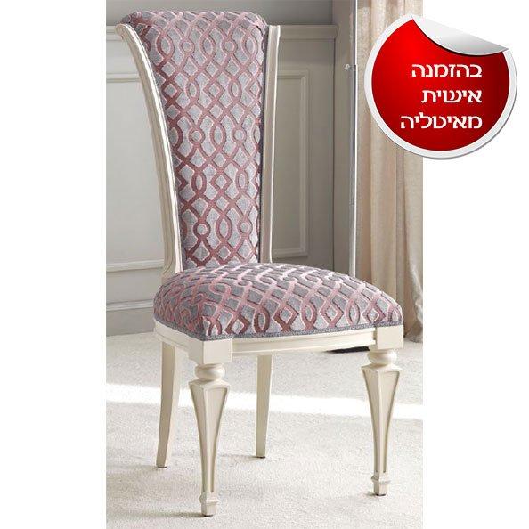 כסא מפואר דגם 3178