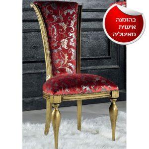 כסא מפואר דגם 3209