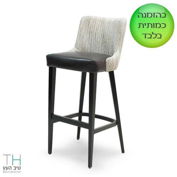כסא בר מרופד אינטר-03