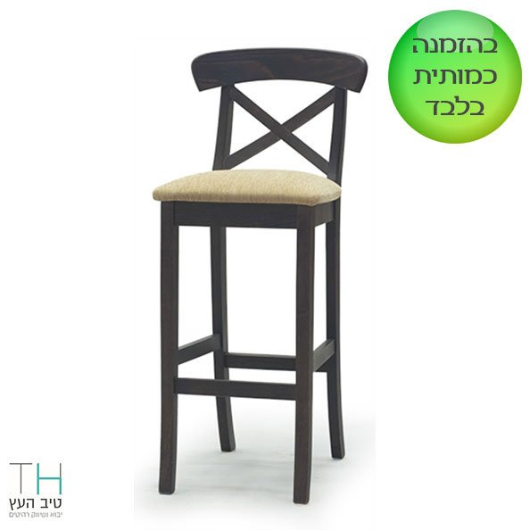 כסא בר מעץ דגם אינטר-05