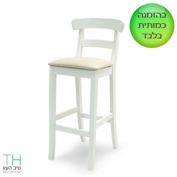 כסא בר אינטר-06
