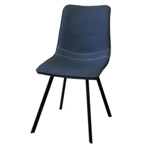 כסא לפינת אוכל כחול